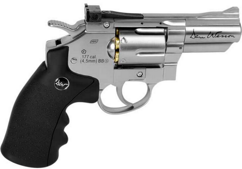 Dan Wesson 2.5'' Plateado 4,5mm BB