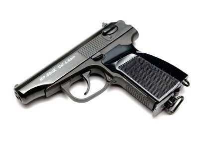 Makarov MP-654K - Baikal - Black